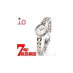 本日ポイント最大21倍! オリエント イオ ソーラー 腕時計 レディース WI0191WD io