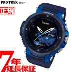 ポイント最大21倍! カシオ プロトレック スマートアウトドアウォッチ 腕時計 メンズ WSD-F30-BU