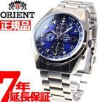 本日ポイント最大31倍!24日23時59分まで! オリエント 腕時計 メンズ ネオセブンティーズ Neo70's WV0011TY ORIENT