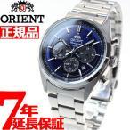 本日ポイント最大25倍! オリエント Neo70's ネオセブンティーズ ソーラー 腕時計 メンズ WV0021TX ORIENT