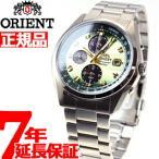 ポイント最大34倍!11日23時59分まで! オリエント 腕時計 メンズ ネオセブンティーズ Neo70's WV0021TY ORIENT