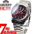 本日ポイント最大21倍! オリエント 腕時計 メンズ ネオセブンティーズ Neo70's WV0031TY ORIENT