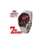 ポイント最大25倍!本日5日23時59分まで! オリエント 腕時計 メンズ ネオ Neo70's WV0031UZ ORIENT