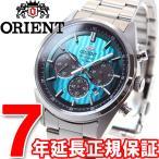 オリエント Neo70's ネオセブンティーズ クリスマス限定モデル ソーラー 腕時計 メンズ WV0051TX ORIENT