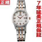 25日はポイント最大25倍! オリエント 腕時計 レディース ペアウォッチ ワールドステージコレクション WV0111SZ ORIENT