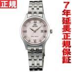 25日はポイント最大25倍! オリエント 腕時計 レディース ペアウォッチ ワールドステージコレクション WV0141SZ ORIENT