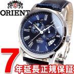 ショッピング自動巻き ポイント最大21倍! オリエント 自動巻き 腕時計 メンズ サン&ムーン WV0391ET ORIENT
