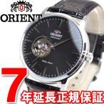 ショッピング自動巻き 本日ポイント最大21倍! オリエント 自動巻き 腕時計 メンズ セミスケルトン WV0501DB ORIENT