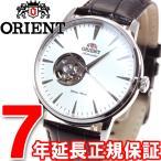 本日ポイント最大21倍! オリエント 自動巻き 腕時計 メンズ セミスケルトン WV0521DB ORIENT