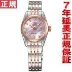 本日ポイント最大21倍! オリエント 腕時計 レディース 自動巻き ワールドステージコレクション WV0541NR