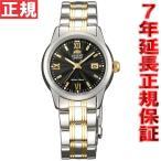 ショッピング自動巻き ポイント最大21倍! オリエント 腕時計 レディース 自動巻き ワールドステージコレクション WV0601NR ORIENT