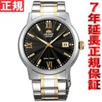 本日ポイント最大21倍! オリエント 腕時計 メンズ 自動巻き ワールドステージコレクション WV0931ER