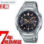 Yahoo!neelセレクトショップ本日ポイント最大16倍! カシオ ウェーブセプター 電波 ソーラー 腕時計 メンズ WVA-M650D-1A2JF
