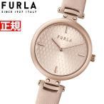 店内ポイント最大30倍!フルラ Furla 腕時計 レディース フルラニューピン FURLA NEW PIN WW00018004L3
