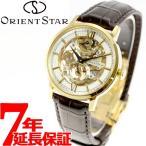 ポイント最大21倍! オリエントスター 腕時計 メンズ 手巻き スケルトン WZ0031DX ORIENT