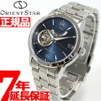 ショッピング自動巻き ポイント最大21倍! オリエントスター 腕時計 メンズ 自動巻き ORIENT STAR WZ0081DA
