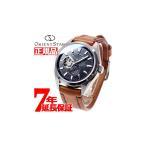 本日ポイント最大25倍! オリエントスター ソメスサドル 腕時計 メンズ 自動巻き WZ0101DK ORIENT
