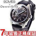 本日ポイント最大21倍! オリエントスター ソメスサドル 腕時計 メンズ 自動巻き WZ0111DK ORIENT