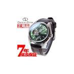 本日ポイント最大21倍! オリエントスター ソメスサドル 腕時計 メンズ 自動巻き WZ0121DK ORIENT
