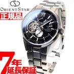 本日ポイント最大21倍! オリエントスター 腕時計 メンズ 自動巻き WZ0181DK ORIENT