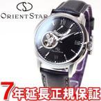 本日ポイント最大21倍! オリエントスター 腕時計 メンズ 自動巻き WZ0221DA ORIENT
