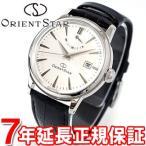 ソフトバンク&プレミアムでポイント最大25倍! オリエントスター 腕時計 メンズ 自動巻き ORIENT STAR WZ0251EL
