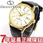 ショッピング自動巻き ポイント最大25倍! オリエントスター 腕時計 メンズ 自動巻き ORIENT STAR WZ0261EL