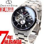 ソフトバンク&プレミアムでポイント最大25倍! オリエントスター 腕時計 メンズ モダンスケルトン 自動巻き WZ0271DK ORIENT