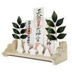 神棚モダン 雲形の神棚 壁掛け神棚 はじめての神棚セットNegai(ねがい) 賃貸 石膏ボード壁に配慮した 神棚KUMO-L30