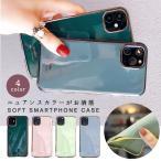 iphoneケース 韓国 流行り おしゃれ 海外 アイフォンケース スマホケース 11 11pro Xr