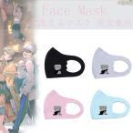 呪術廻戦 マスク 1点セット マスク 子供用  Face Mask 繰り返し 洗えるマスク 男女兼用 コスプレマスク 立体 メッシュ 通学 通勤 呪術廻戦 グッズ