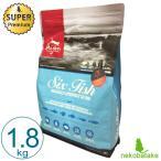 オリジン 6フィッシュ キャット 2.27kg 正規品 キャットフード 総合栄養食