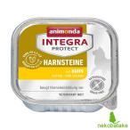 アニモンダ インテグラ プロテクト ウェット pHバランス 鶏 100g 正規品 キャットフード 栄養食