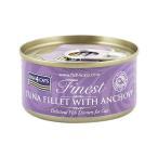 フィッシュ4キャット キャット缶 ツナ&アンチョビ 70g 猫用 一般食 イギリス