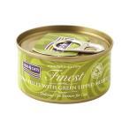 ショッピング原 フィッシュ4キャット キャット缶 ツナ&緑イ貝 70g 正規品 キャットフード 一般食