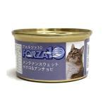 FORZA10 メンテナンス ウェット マグロ&アンチョビ 85g キャットフード 一般食