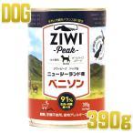 NEW ジウィピーク犬ドッグ缶 ベニソン 390g缶 穀物不使用ウェット正規品