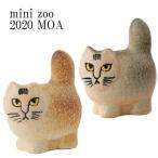 リサラーソン  Lisa Larson ミニズー2020 モア 猫グッズ 猫雑貨 猫 ねこ 置物 猫の置物