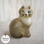 リサラーソン(Lisa Larson) キャットマンズ ミニ Cat Mans mini  ブラウン(Brown)/猫 置物 猫 オブジェ