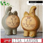 Lisa Larson(リサラーソン) dieci cat(ディエチキャット)  /猫 置物 猫 オブジェ/猫グッズ 猫雑貨