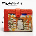 ショッピングマンハッタナーズ マンハッタナーズ 財布(二つ折り外ファスナー付) グルメ猫 75-7302-ORG 猫 財布/猫 財布 二つ折り