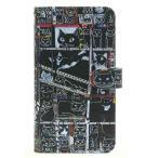 マンハッタナーズ スマホケース 黒のネコラージュ 75-8207-SLV Manhattaner's 猫グッズ 猫雑貨
