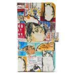 マンハッタナーズ スマホケース NY猫絵暦四月 75-8207-TRQ 猫グッズ 猫雑貨