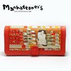 ショッピングマンハッタナーズ マンハッタナーズ かぶせタイプ長財布 グルメ猫 75-8526/猫 財布/猫 長財布