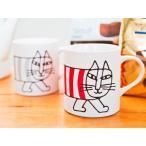 猫 マグカップ リサラーソン(Lisa Larson) マイキーマグカップ