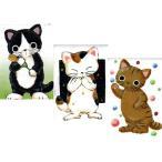 やまねこさんイラスト A4クリアファイル 猫 クリアファイル 猫グッズ 猫雑貨