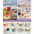 桃屋のおしゃレシピ BOX商品 1BOX=8個入り、全8種類