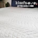 送料無料 西川産業 はなすすき ちぢみ 敷きパッド シングル 100×205cm 日本製 洗える 麻100% 綿100% 敷き布団 ベッドパッド ベージュ 季ノ布 PAN1500060