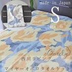 タオルケット 夏布団 シングル 洗える 夏物 花柄 シングル レトロ 日本製