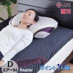 ショッピングAIR 西川エアー マットレス AiR SI ダブル レギュラー 日本製  HWB1163000